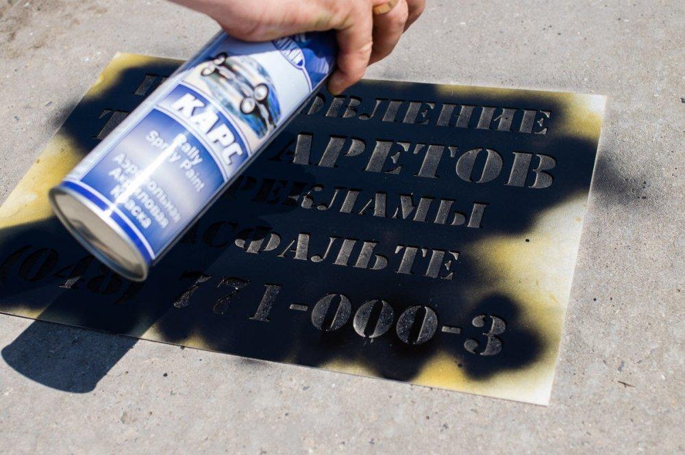 В Брянске торговцы наркотиками обезобразили рекламой магазины на Полтиннике