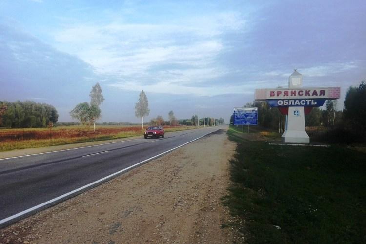 В Брянской области активно ремонтируют трассу «Орел-Смоленск»
