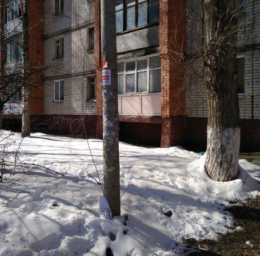 Жителям Советского района Брянска угрожает оголенный провод