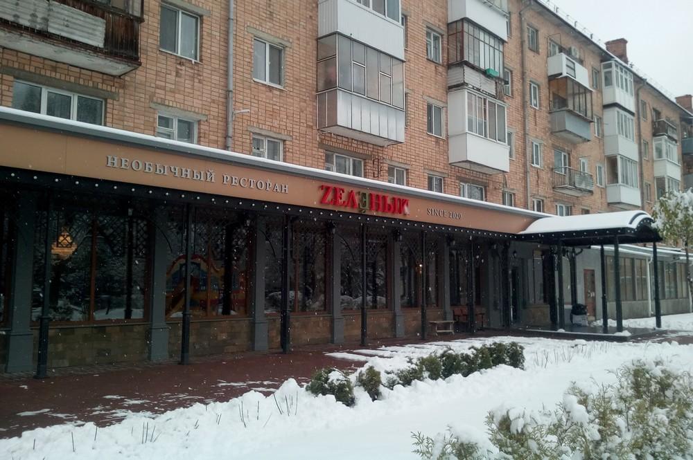 Ресторан Zелёный 3 декабря открыли в Брянске