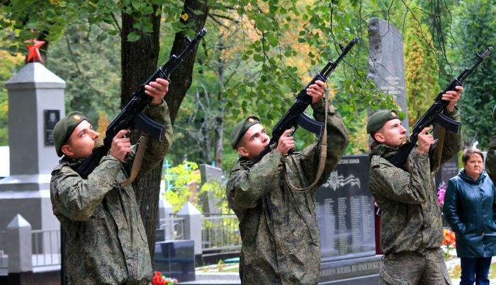В Клинцах отметили 75-ую годовщину освобождения от фашистов