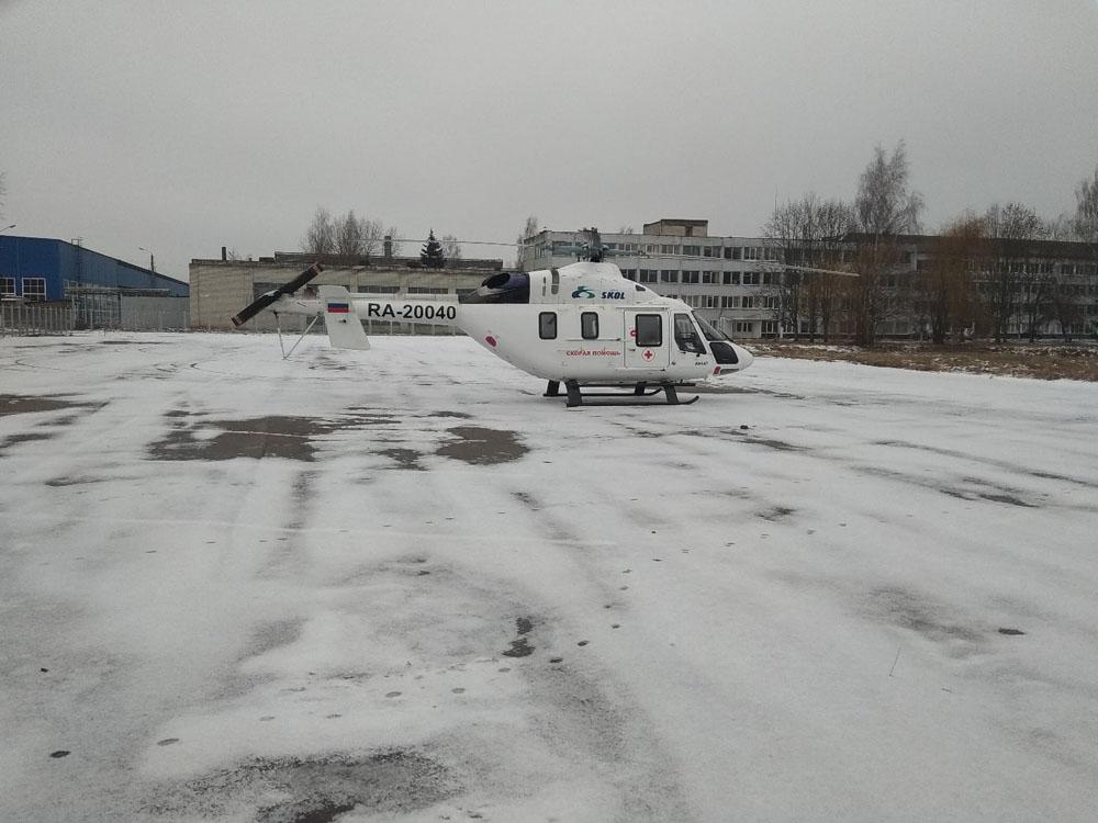 Пациента стоматологической поликлиники экстренно отправили на вертолете в Брянск