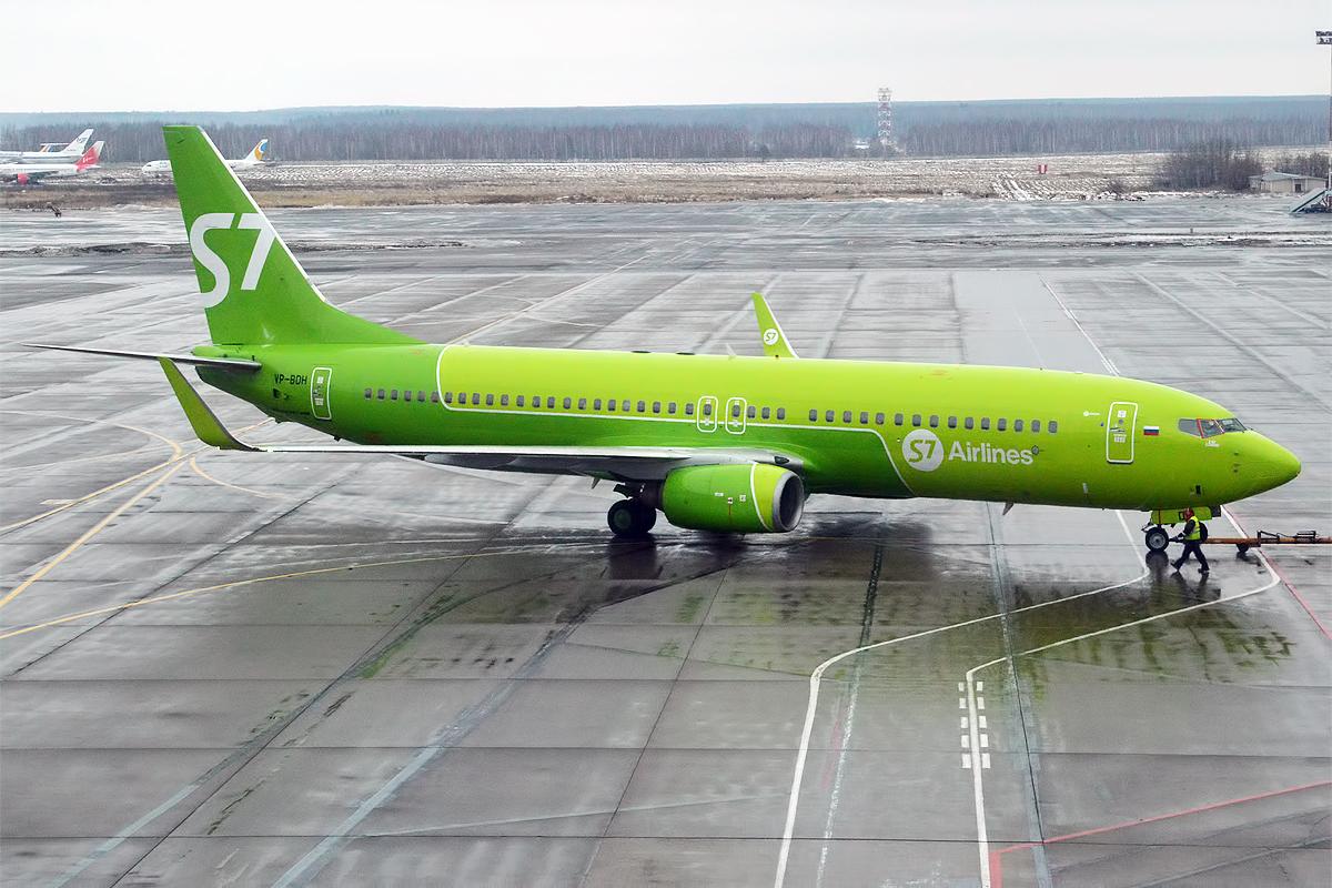 Аэропорт «Брянск» открывает рейсы в Москву и Волгоград