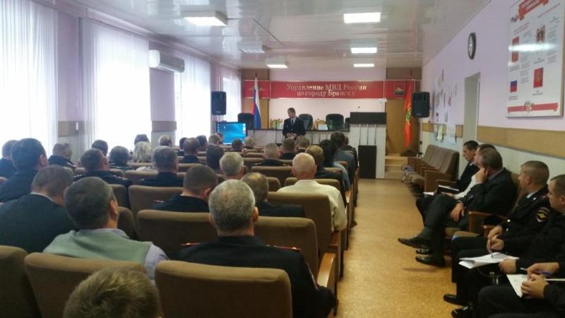 В Брянске прошел семинар для народных дружинников