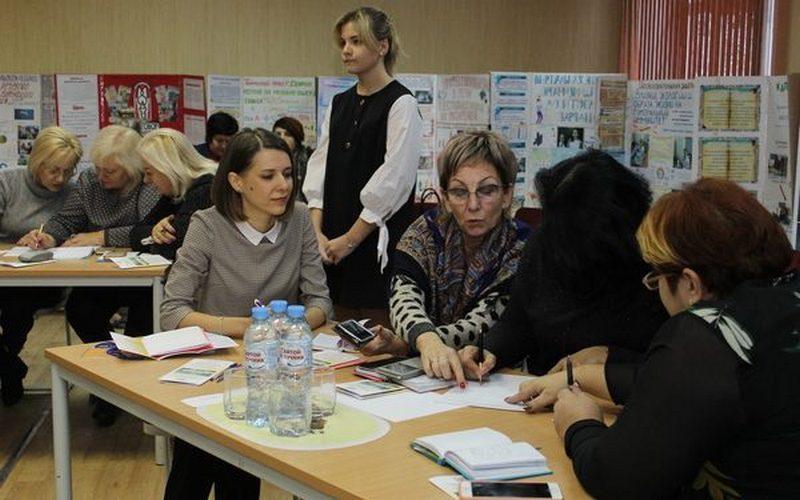 Брянские педагоги поделились опытом с коллегами из Сочи