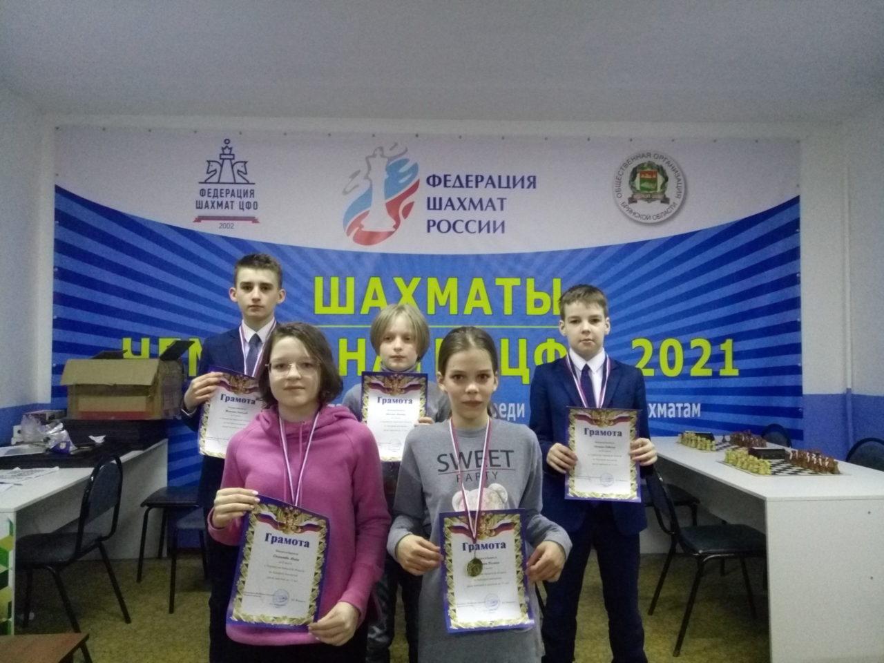 В Брянске завершился первый крупный с начала пандемии детский шахматный турнир