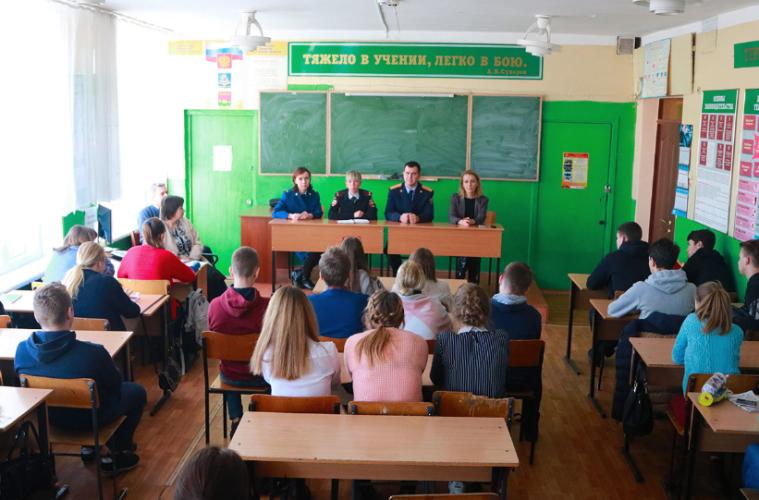 Брянским студентам дали урок правовой грамотности