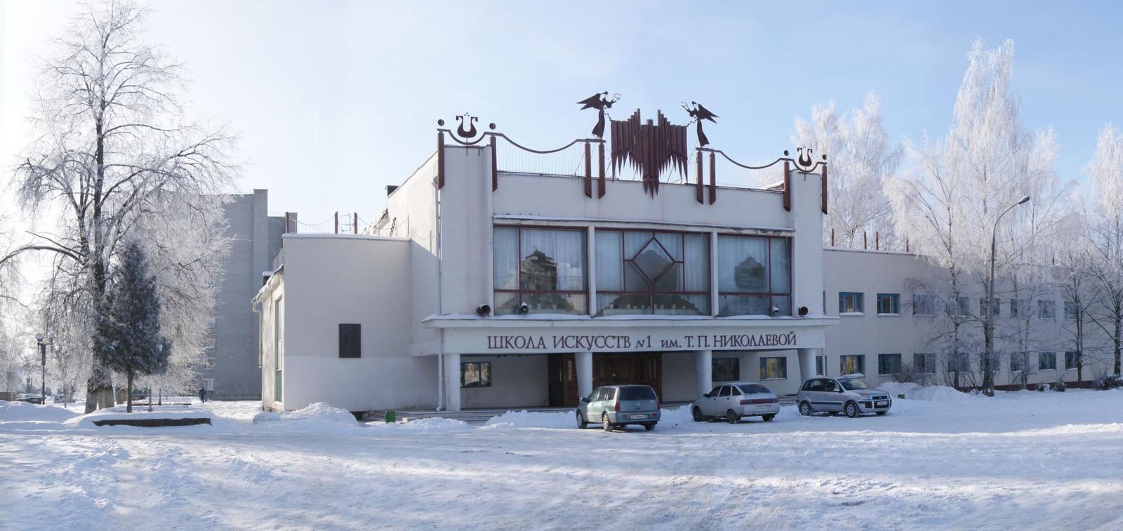 На переоснащение и реконструкцию школ искусств в Брянской области в 2020 году потратили 76,2 млн рублей