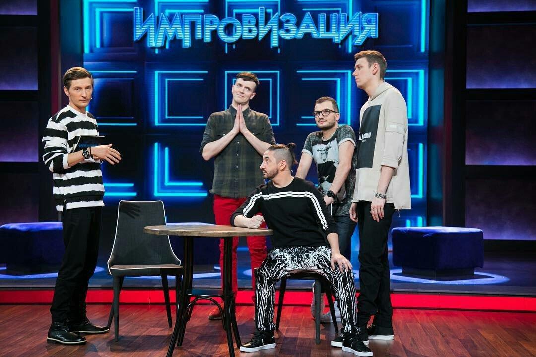 Пригласили на «Импровизацию» в Брянск стендаперов
