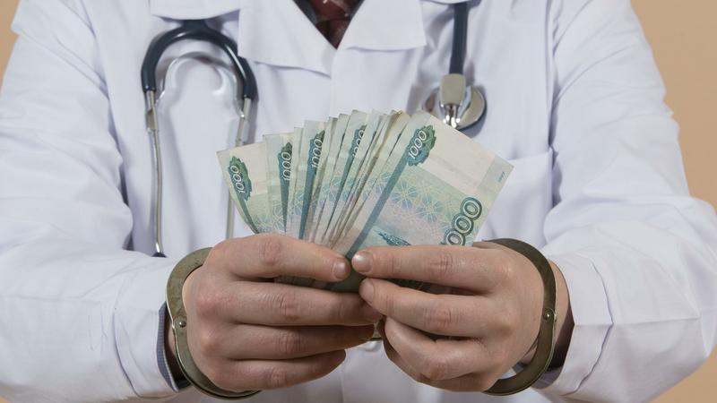 В Брянске главврач психиатрической больницы попался на получении взятки