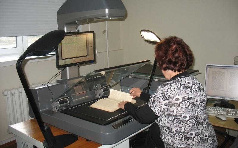 В брянской библиотеке появился планетарный сканер