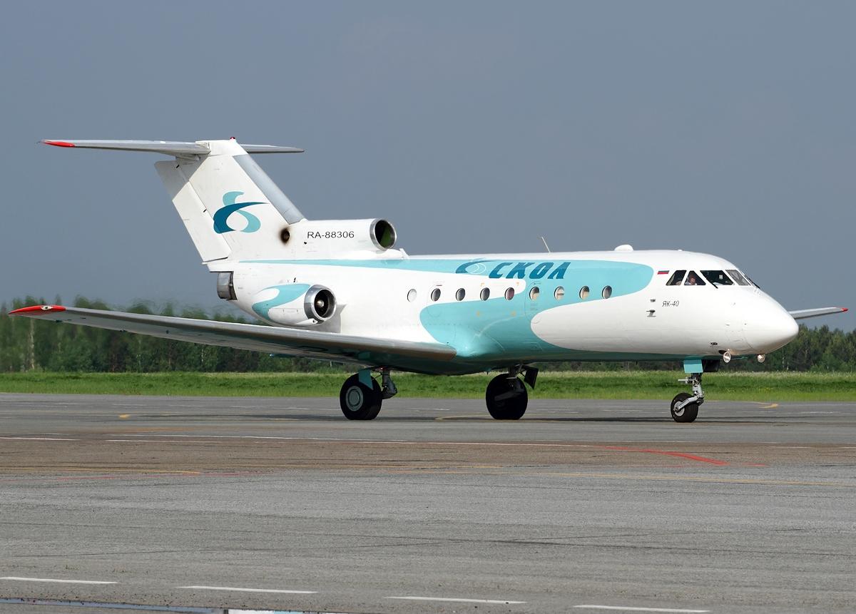Из международного аэропорта «Брянск» могут открыть авиарейсы в Минск