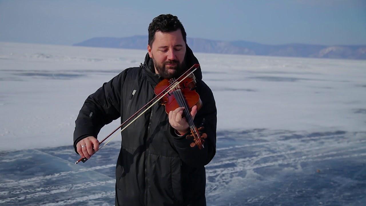 В Брянске даст большой сольный концерт скрипач-путешественник Александр Саввин
