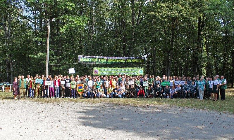 Юные брянские лесоводы показали свое мастерство