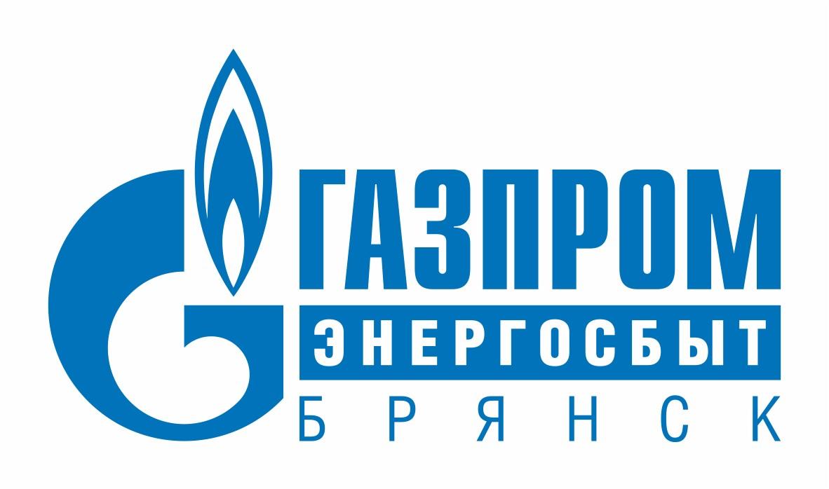 «Газпром энергосбыт Брянск» направил в суд иски о взыскании с должников 486 млн рублей