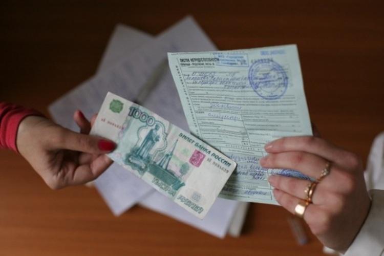 Прокуратура Дятьково требует закрыть сайты, где продают медицинские справки