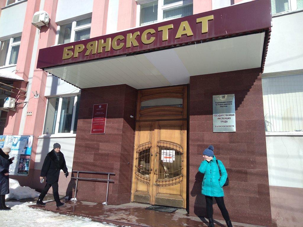 ФСБ возбудила уголовное дело в отношении руководителя Брянскстата Муратовой
