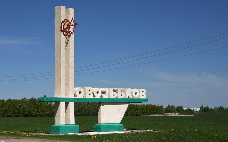 В Новозыбкове снесут стелу в честь 300-летия города