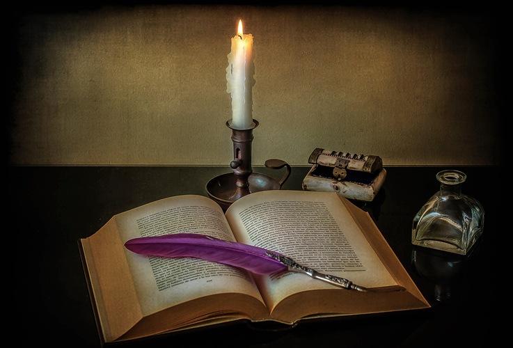 Уначинающих поэтов Брянщины есть возможность попасть настраницы журнала «Юность»