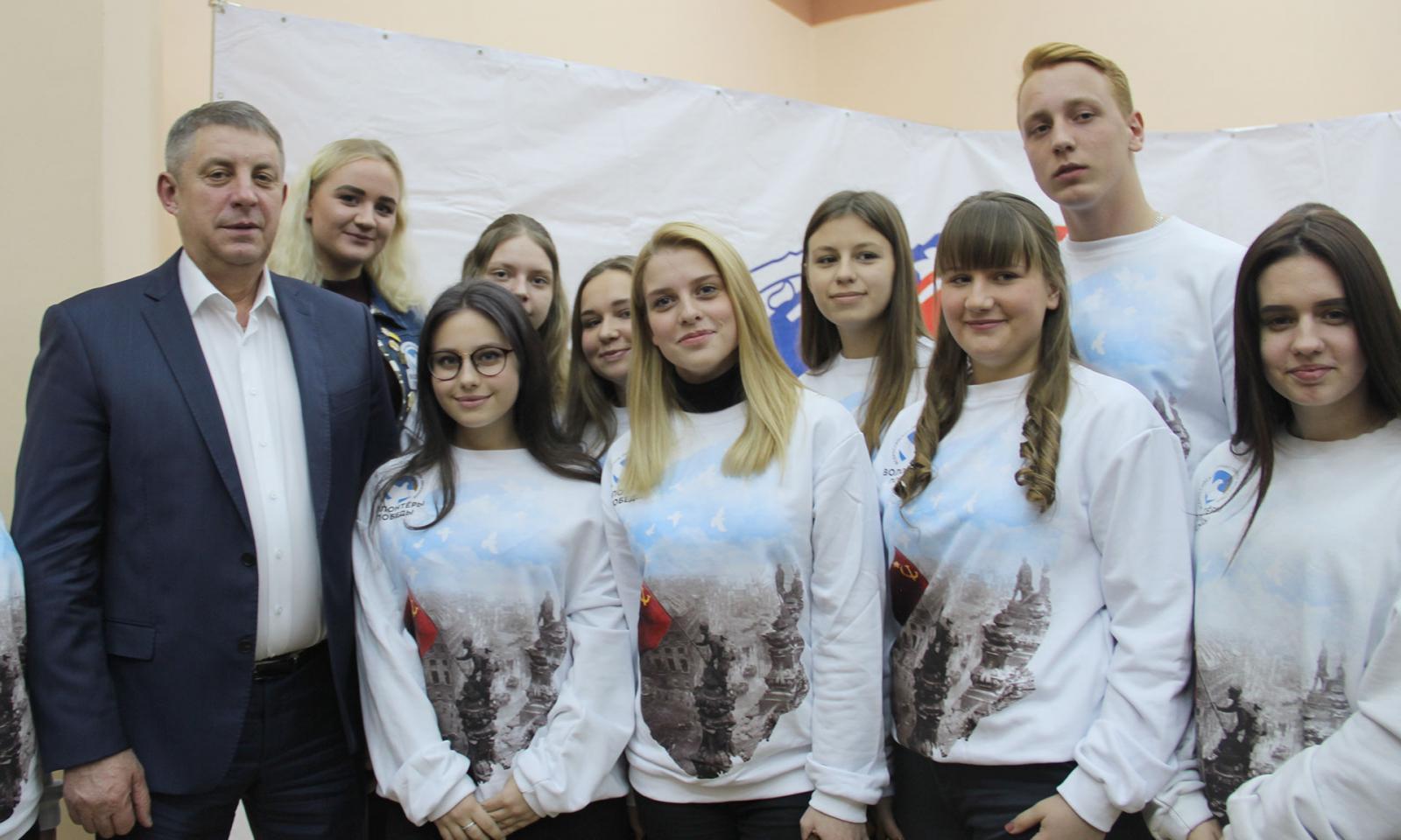 Губернатор Брянской области поздравил студентов с Татьяниным днём
