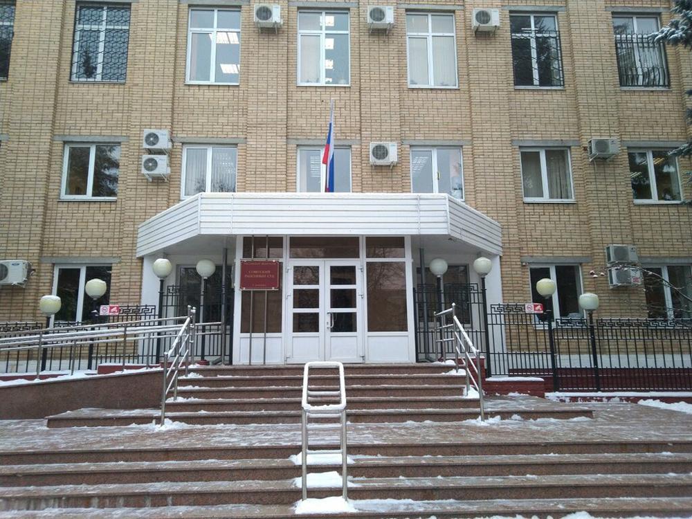 Брянский блогер Сергей Маслов обжаловал приговор в виде штрафа в 1 миллион рублей