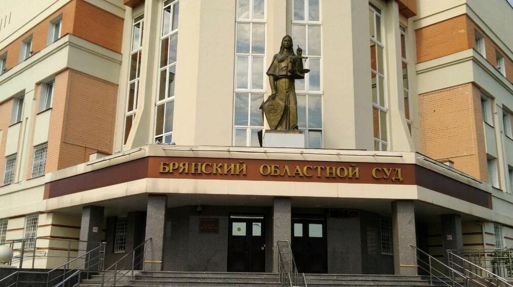 Областной суд Брянска продлил домашний арест обвиняемому блогеру Коломейцеву