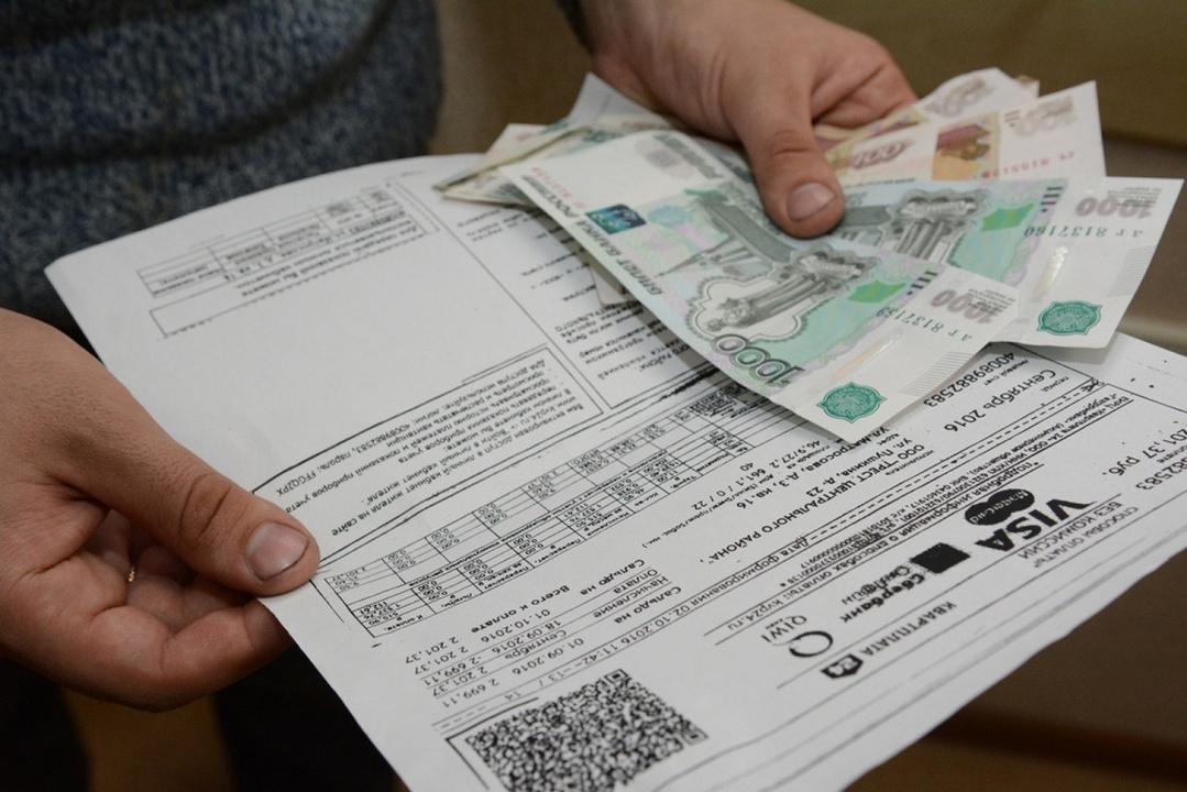 В январе квитанции за электроэнергию придут брянцам позже обычного