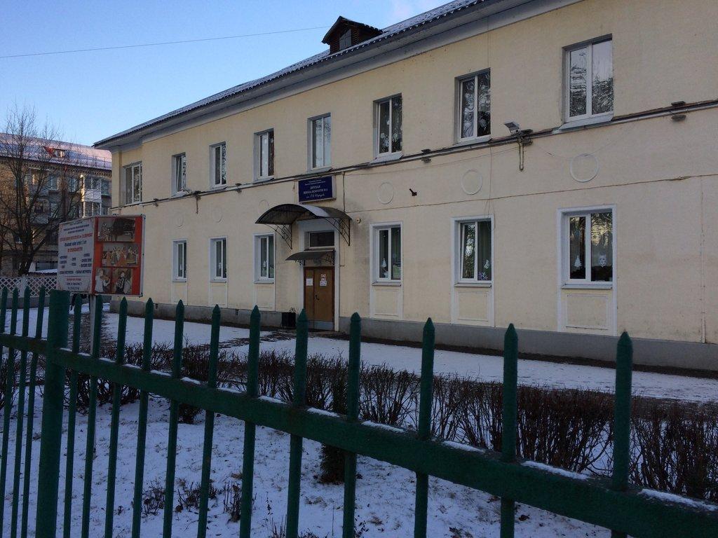 Новое здание детской школы искусств в Володарском районе Брянска возведут за 82 млн рублей