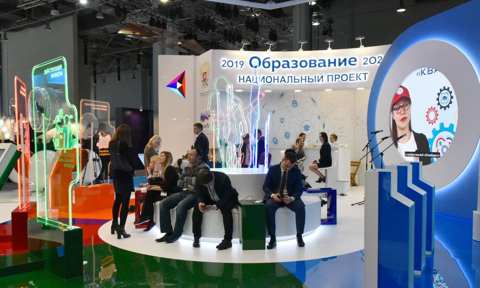 В Брянске появится детский технопарк «Кванториум»