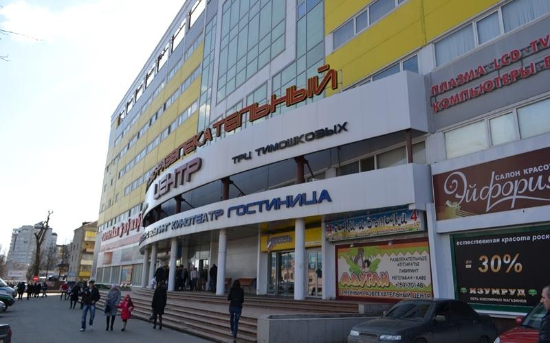 В Брянске возобновил работу ТРЦ «Тимошковых»