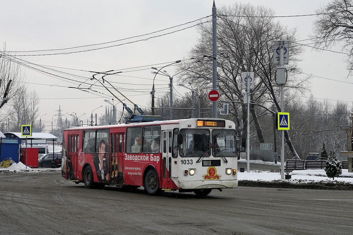 Стоимость проезда в брянских троллейбусах и автобусах с 1 марта снизилась на 4 рубля