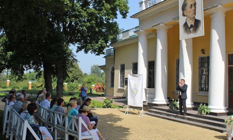 В Брянске пройдет международный литературный конкурс