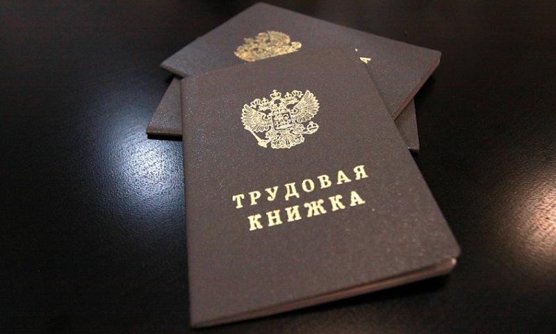 В Севске нашли нарушения при трудоустройстве школьников