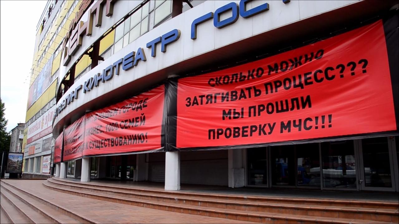 С закрытия ТРЦ «Тимошковых» его владелец потерял сотни миллионов рублей