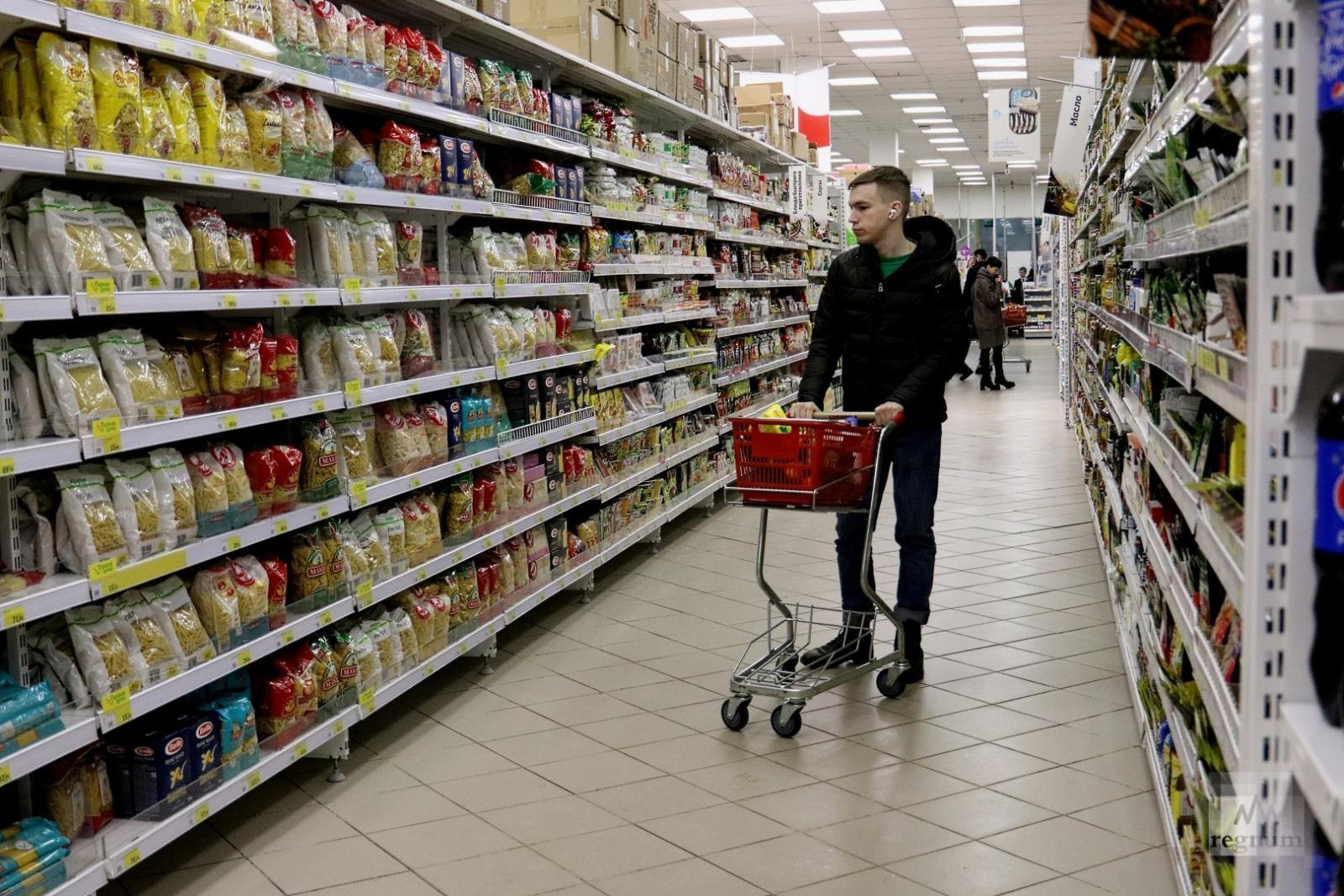 Брянская область опередила соседей по дешевизне продуктов
