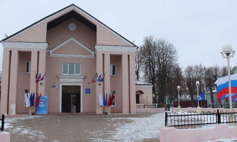 В Глинищево открылся обновленный культурно-досуговый центр