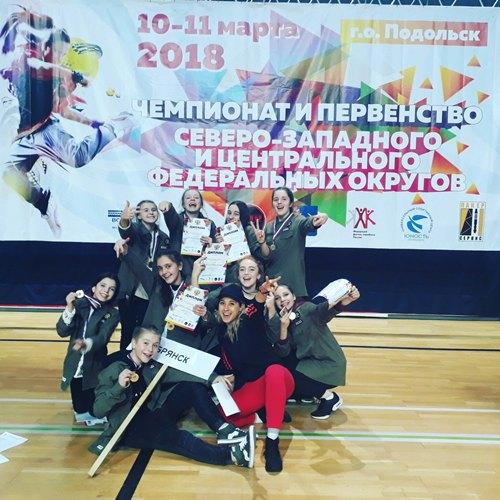 Брянские танцоры одержали победу на чемпионате и первенстве ЦФО и СЗФО