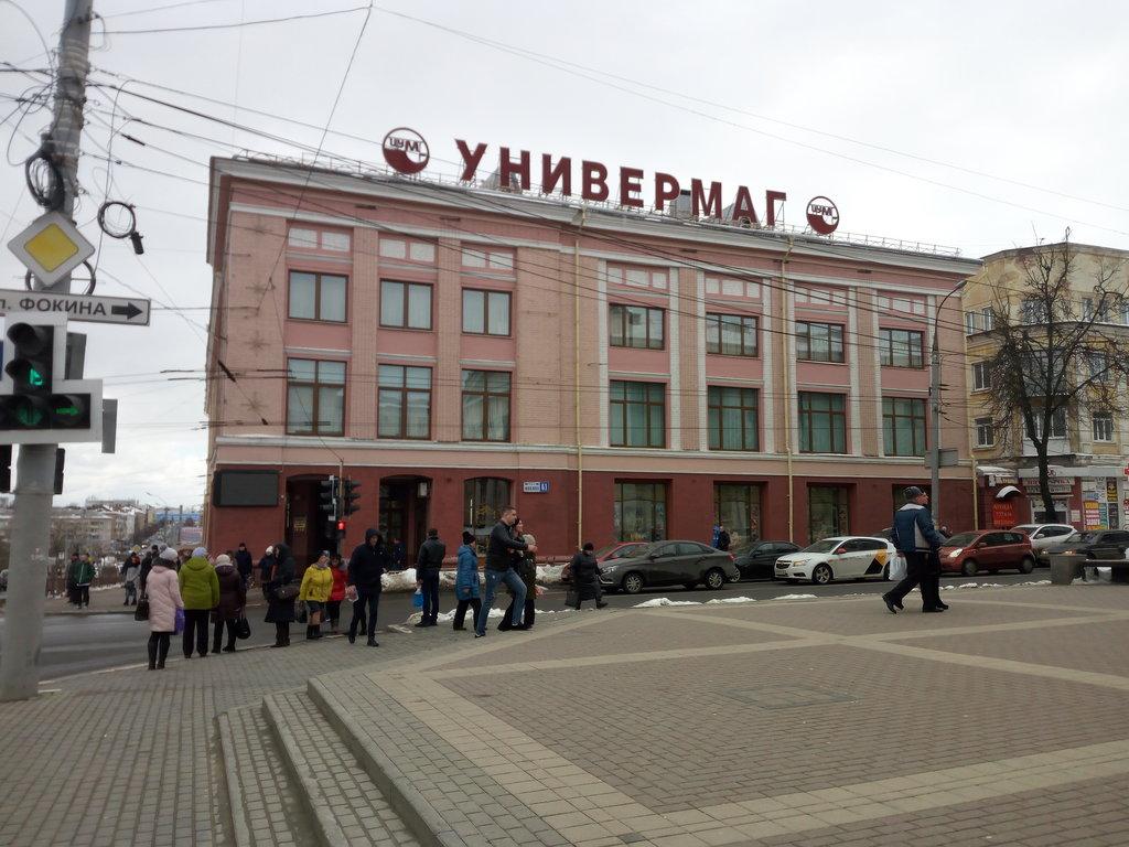 В Брянске возле ЦУМа установили новые дорожные камеры