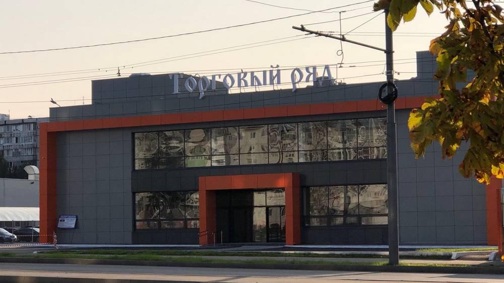 Магазин самого состоятельного брянца открылся 20 февраля на Авиационной улице