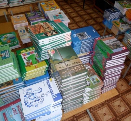 В Брянске закупили учебники для 1 и 8 классов