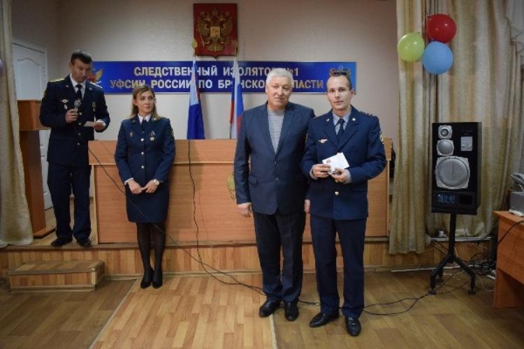 Сотрудники брянского УФСИН отметили свой профессиональный праздник