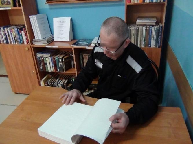 В брянские колонии поступили книги для слепых
