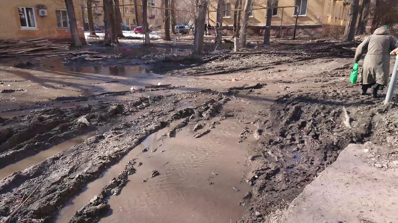 В Карачеве пенсионеры пожаловались на дорогу по улице Свердлова