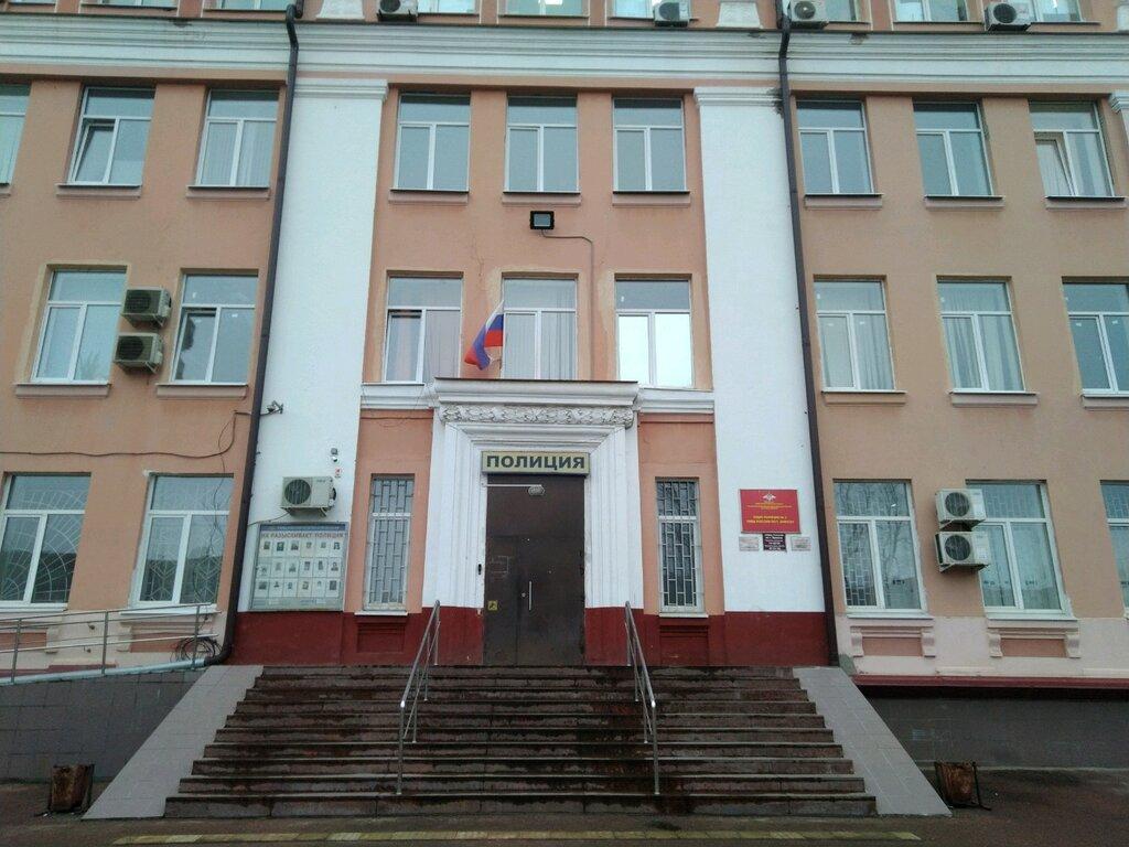 На улице Ульянова в Брянске запретят парковку автомобилей