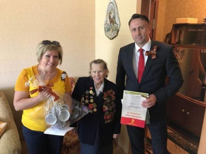 Более тысячи ветеранов Брянской области получили ценные подарки