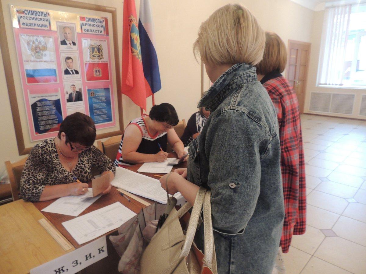 В Брянской области сформирован Общественный штаб по наблюдению за выборами