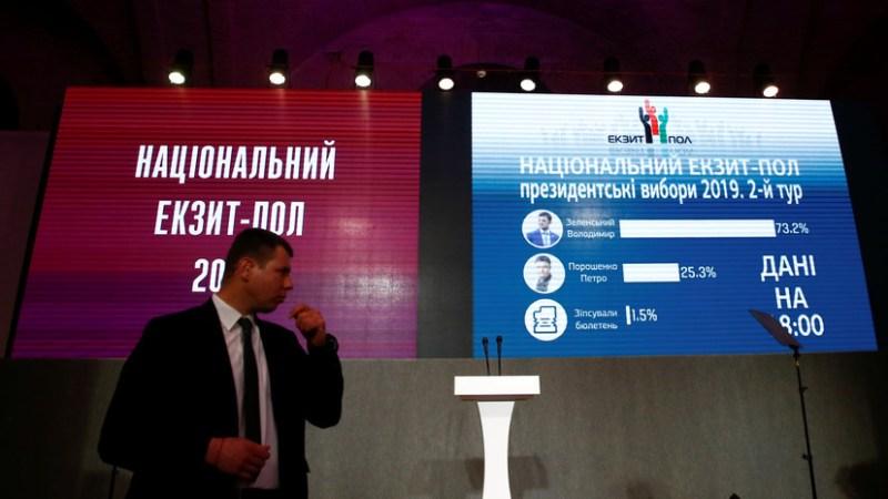 На нескольких брянских участках прошли опросы избирателей