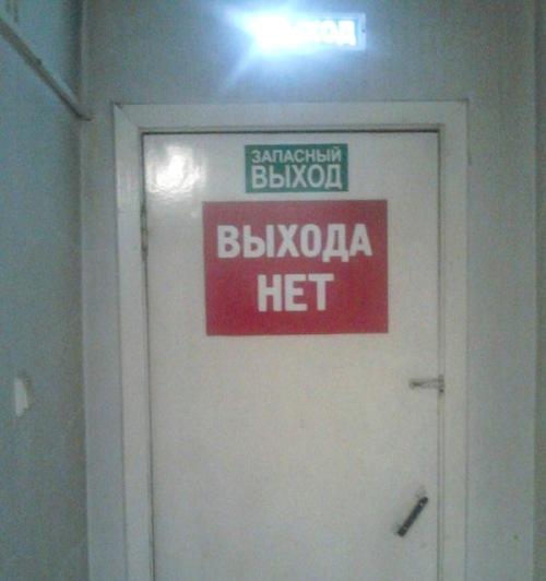 В брянских школах все эвакуационные двери заперты на ключ