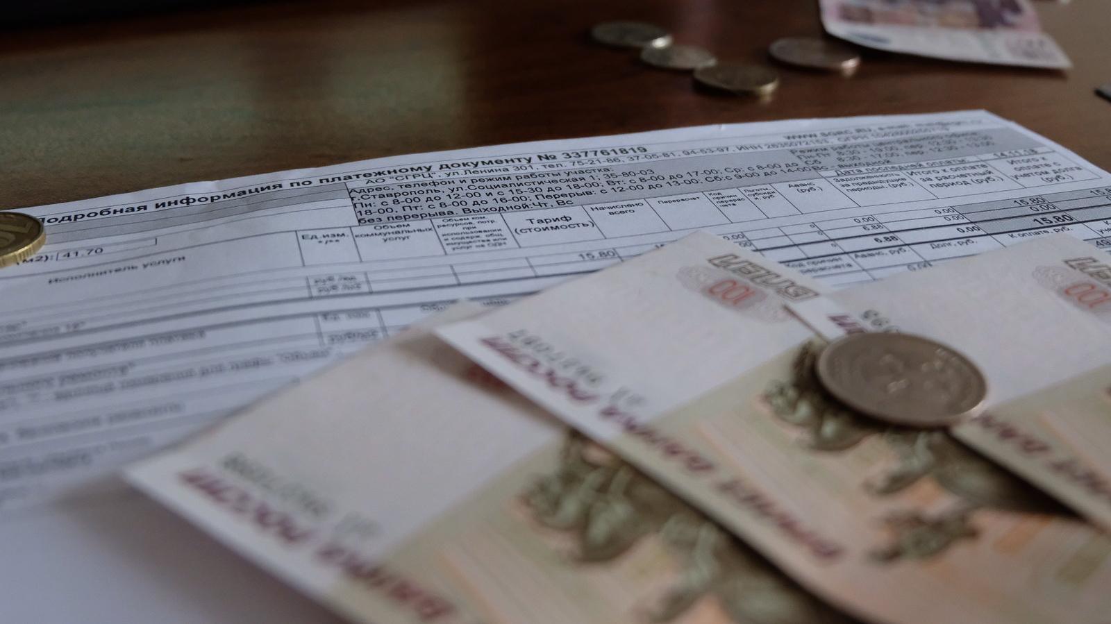 Плата за вывоз мусора снизилась в Брянской области