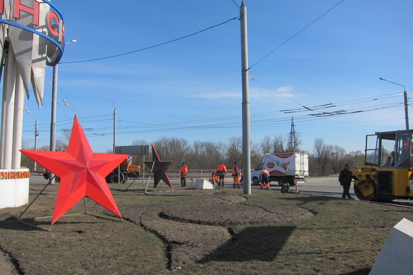 В Брянске два подрядчика начали ямочный ремонт дороги на улице Речной